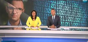 Новините на NOVA (17.07.2019 - късна)