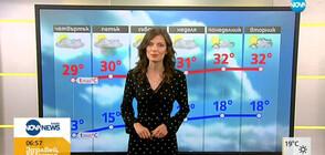 Прогноза за времето (18.07.2019 - сутрешна)