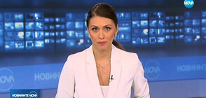 Новините на NOVA (18.07.2019 - 7.00 ч.)