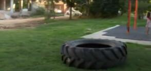 Няма опасност за живота на детето, затиснато от гума
