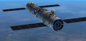 9-тонен космически кораб пада в Тихия океан