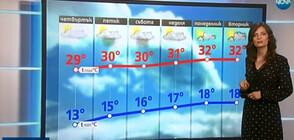 Прогноза за времето (18.07.2019 - обедна)