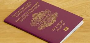 Цацаров поиска да бъде отнето българското гражданство на двама души