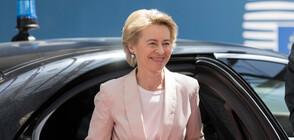 Урсула фон дер Лайен: Европейският съюз не иска твърд Brexit