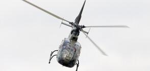 Военен хеликоптер се разби в Сърбия