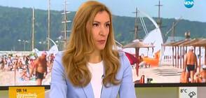 Ангелкова: Българският туризъм трябва да е национална кауза
