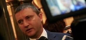 Горанов: НАП може да плати наложената ѝ глоба заради изтичането на данни