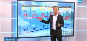 Прогноза за времето (19.07.2019 - обедна)