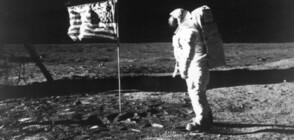 """50 години от кацането на екипажа на """"Аполо 11"""" на Луната (ИСТОРИЧЕСКИ СНИМКИ)"""
