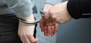 Задържаха шестима участници в група за изнудване и пране на пари (ВИДЕО+СНИМКИ)