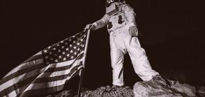 Навършват се 50 г. от кацането на човек на Луната