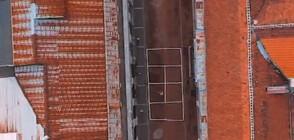 Софиянци превърнаха улица в тенис игрище
