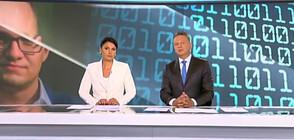 Новините на NOVA (19.07.2019 - късна)