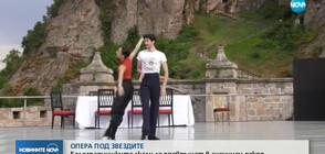 """""""Опера на върховете"""": 'Кармина Бурана"""" се пренесе на Белоградчишките скали""""(ВИДЕО)"""