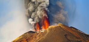 Затвориха 2 летища заради поредното изригване на вулкана Етна (ВИДЕО+СНИМКИ)