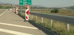 """Указателните табели на магистрала """"Струма"""" си противоречат"""