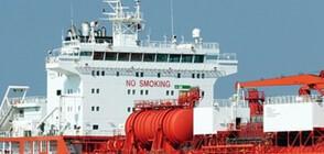Иран промени курса на втори алжирски танкер