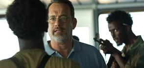 """Том Ханкс в битка със сомалийски пирати в """"Капитан Филипс"""""""