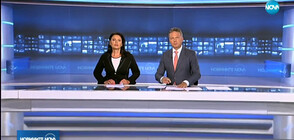 Новините на NOVA (21.07.2019 - централна)