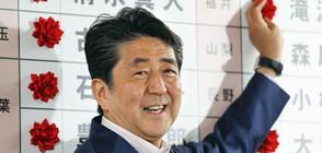 Партията на японския премиер и съюзниците й спечелиха изборите за горната камара
