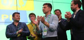 Убедителна победа на партията на Зеленски на предсрочните избори в Украйна