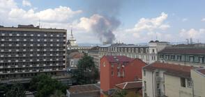 Пожар в центъра на София (ВИДЕО+СНИМКИ)