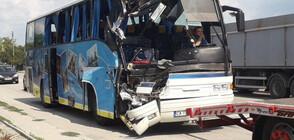 Автобус с деца катастрофира на пътя София-Варна (СНИМКИ)