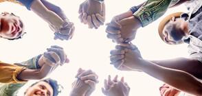 Как деца от различни религии създават приятелства?