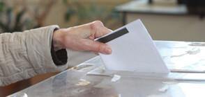 """""""Демократична България"""" ще се яви като коалиция на местните избори"""
