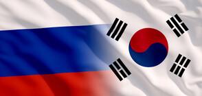 Южна Корея обвини Русия в нарушение на въздушното пространство