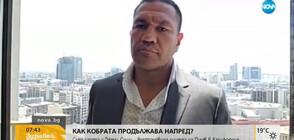 Кобрата пред NOVA: Ще се боря да играя в България за световната титла