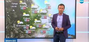 Прогноза за времето (23.07.2019 - обедна)