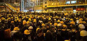 """Китай настоя САЩ да махнат своите """"мръсни ръце"""" от Хонконг"""