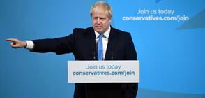 Борис Джонсън е новият премиер на Великобритания (ВИДЕО)