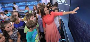 """NOVA посрещна деца от Образователен център """"Антана"""""""