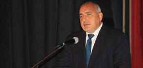 Борисов поздрави Борис Джонсън по повод избирането му