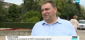 Емил Радев: Хакването на системата на НАП е политическа поръчка (ВИДЕО)