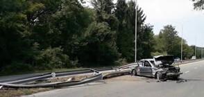 Тежка катастрофа с пострадал в Шумен