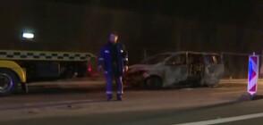 """Автомобил с газова уредба се запали в тунел """"Витиня"""", има обгазени (ВИДЕО)"""