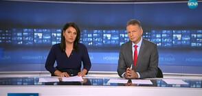 Новините на NOVA (23.07.2019 - централна)