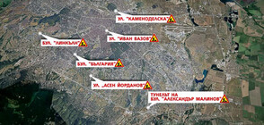 Продължават летните ремонти в София