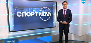 Спортни новини (23.07.2019 - късна)