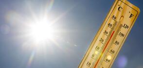 Нова гореща вълна обхвана Западна Европа