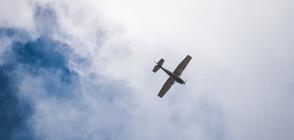 Четирима души загинаха при падане на самолет в Мексико