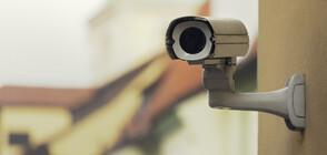 Обирджии посягат на охранителни камери