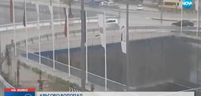 Ново кръгово във Варна се превърна във водопад (ВИДЕО)