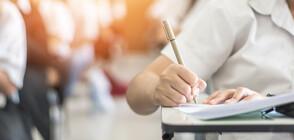 МОН с предложение за ваканциите на учениците догодина