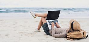 Психолози: Работата през отпускарския сезон е полезна