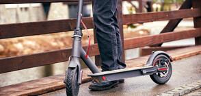 Предложение: Книжка за мотопед и възрастово ограничение при каране на електрически тротинетки