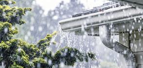 Жълт код за дъжд, гръмотевици и вятър в 11 области